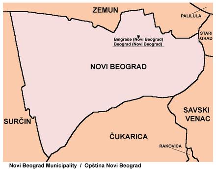 sony 5 iznajmljivanje Novi Beograd